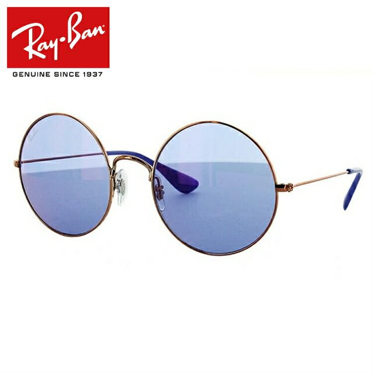 レイバン サングラス ジャジョ ミラーレンズ Ray-Ban JA-JO RB3592 9035D1 55サイズ 国内正規品 ラウンド ユニセックス メンズ レディース