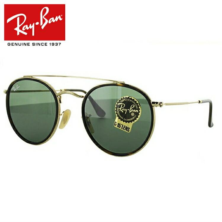 レイバン サングラス ラウンド ダブル ブリッジ ミラーレンズ Ray-Ban ROUND DOUBLE BRIDGE RB3647N 001 51サイズ 国内正規品 ラウンド(ダブルブリッジ) ユニセックス メンズ レディース