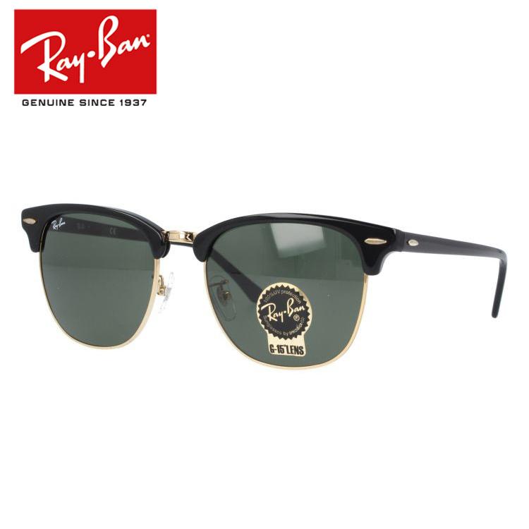 レイバン サングラス クラブマスター フルフィット(アジアンフィット) Ray-Ban CLUBMASTER RB3016F W0365 55サイズ CLASSIC 国内正規品 ブロー ユニセックス メンズ レディース