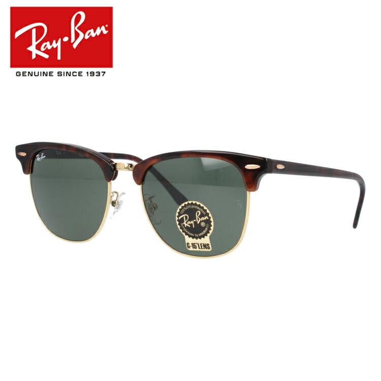 レイバン サングラス クラブマスター フルフィット(アジアンフィット) Ray-Ban CLUBMASTER RB3016F W0366 55サイズ CLASSIC 国内正規品 ブロー ユニセックス メンズ レディース