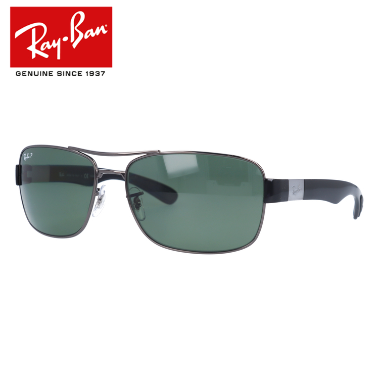 レイバン サングラス 偏光サングラス Ray-Ban RB3522 004/9A 64サイズ 国内正規品 スクエア ユニセックス メンズ レディース