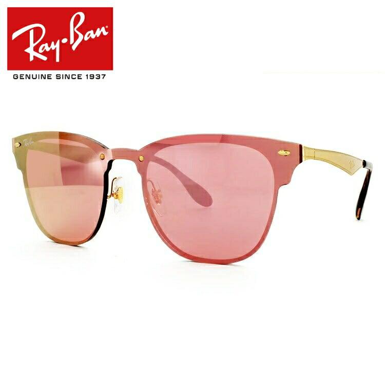 レイバン サングラス ブレイズ クラブマスター ミラーレンズ Ray-Ban BLAZE CLUBMASTER RB3576N 043/E4 141サイズ シールドレンズ(一枚レンズ) 国内正規品 ウェリントン ユニセックス メンズ レディース