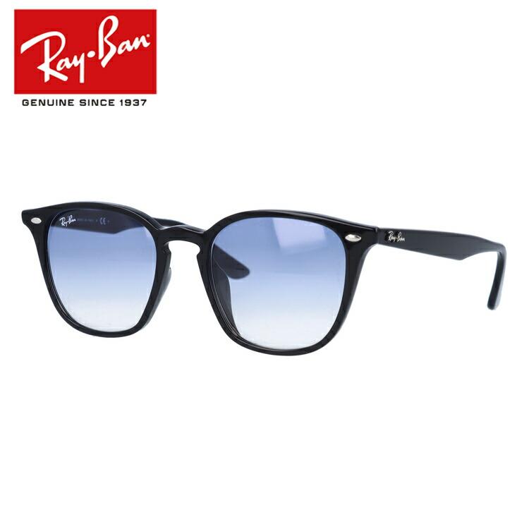 レイバン サングラス フルフィット(アジアンフィット) Ray-Ban RB4258F 601/19 52サイズ 国内正規品 ウェリントン ユニセックス メンズ レディース