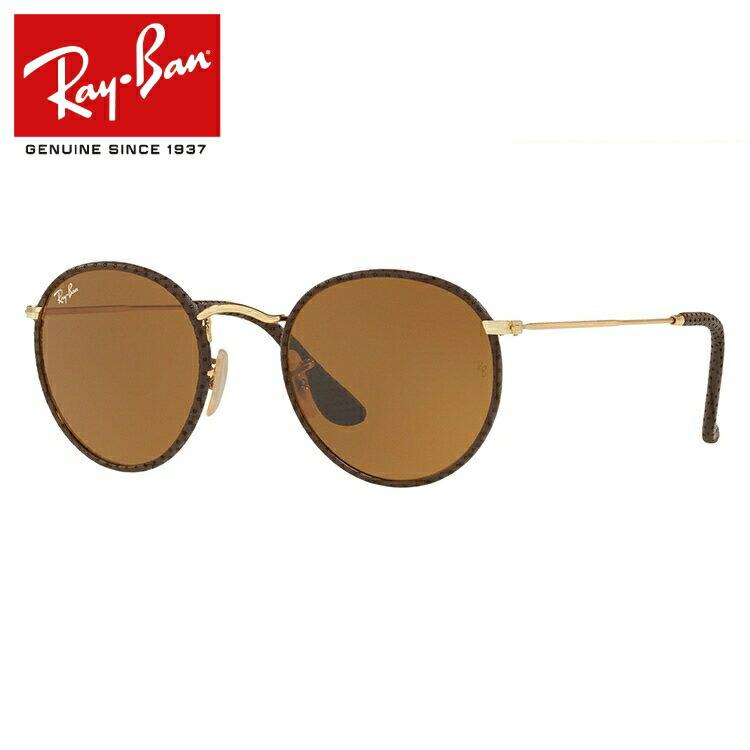 レイバン サングラス ラウンド クラフト Ray-Ban ROUND CRAFT RB3475Q 9041 50サイズ 国内正規品 ラウンド ユニセックス メンズ レディース