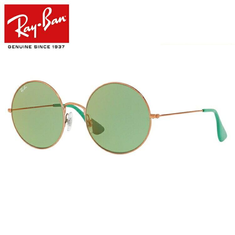 レイバン サングラス ジャジョ Ray-Ban JA-JO RB3592 9035C7 50サイズ 国内正規品 ラウンド ユニセックス メンズ レディース