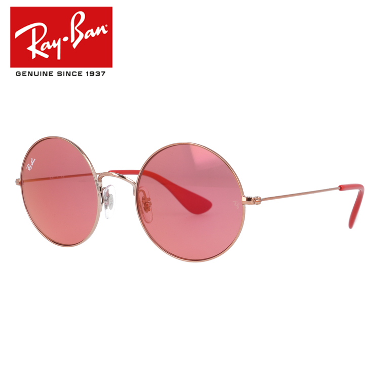 レイバン サングラス ジャジョ Ray-Ban JA-JO RB3592 9035C8 50サイズ 国内正規品 ラウンド ユニセックス メンズ レディース