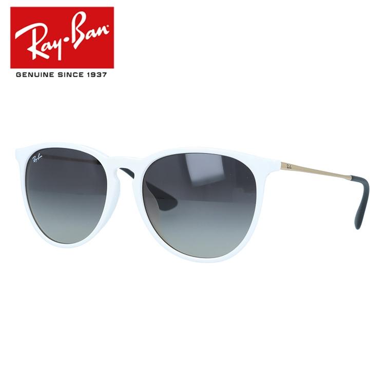 レイバン サングラス エリカ カラーミックス フルフィット(アジアンフィット) Ray-Ban ERIKA COLOR MIX RB4171F 631411 57サイズ 国内正規品 ボストン ユニセックス メンズ レディース