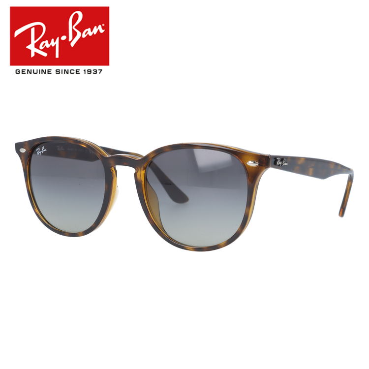 レイバン サングラス フルフィット(アジアンフィット) Ray-Ban RB4259F 710/11 53サイズ 国内正規品 ボストン ユニセックス メンズ レディース