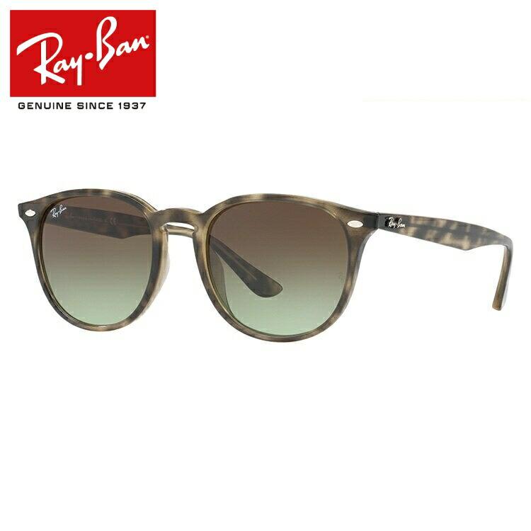 レイバン サングラス フルフィット(アジアンフィット) Ray-Ban RB4259F 731/E8 53サイズ 国内正規品 ボストン ユニセックス メンズ レディース
