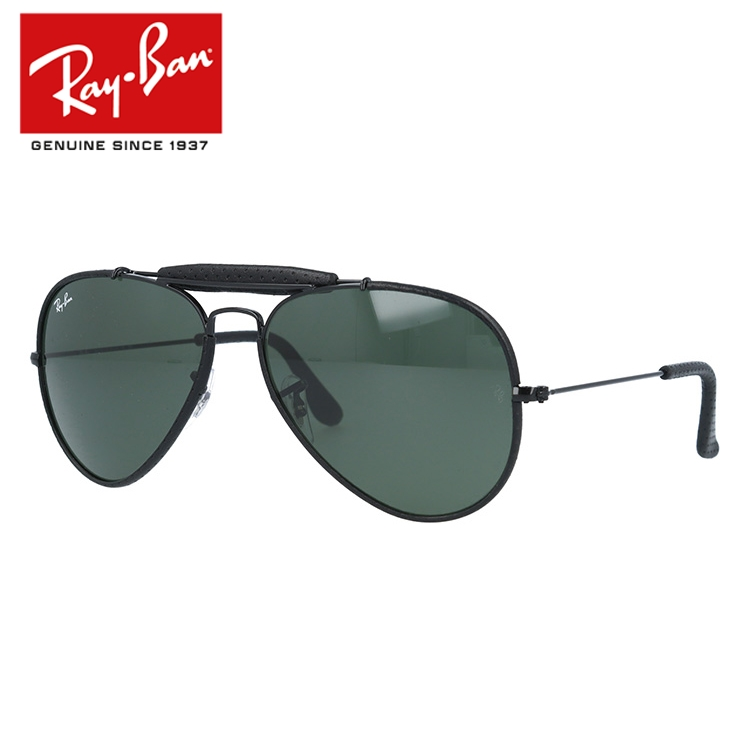 authentic ray ban rb3422q usb a3dfb 34e57