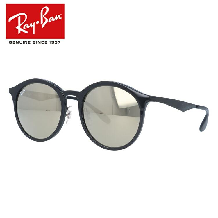 レイバン サングラス エマ EMMA フルフィット(アジアンフィット) ミラーレンズ Ray-Ban RB4277F 601/5A 53サイズ 国内正規品 ボストン ユニセックス メンズ レディース