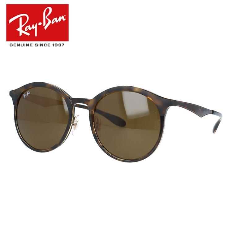 レイバン サングラス エマ EMMA フルフィット(アジアンフィット) Ray-Ban RB4277F 628373 53サイズ 国内正規品 ボストン ユニセックス メンズ レディース