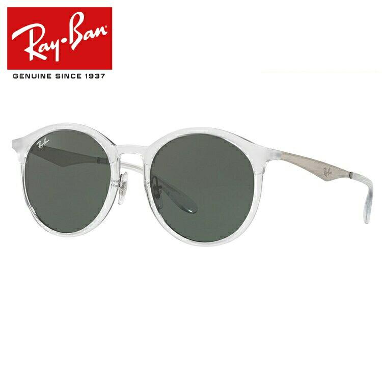 レイバン サングラス エマ EMMA フルフィット(アジアンフィット) Ray-Ban RB4277F 632371 53サイズ 国内正規品 ボストン ユニセックス メンズ レディース