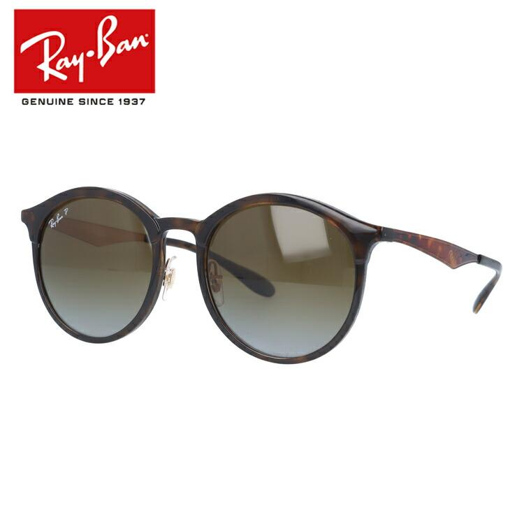 レイバン サングラス エマ EMMA フルフィット(アジアンフィット) 偏光サングラス Ray-Ban RB4277F 710/T5 53サイズ 国内正規品 ボストン ユニセックス メンズ レディース