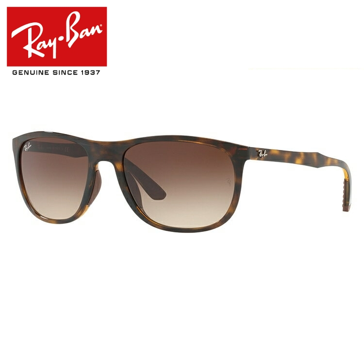 レイバン サングラス アジアンフィット Ray-Ban RB4291F 710/13 58サイズ 国内正規品 ウェリントン ユニセックス メンズ レディース