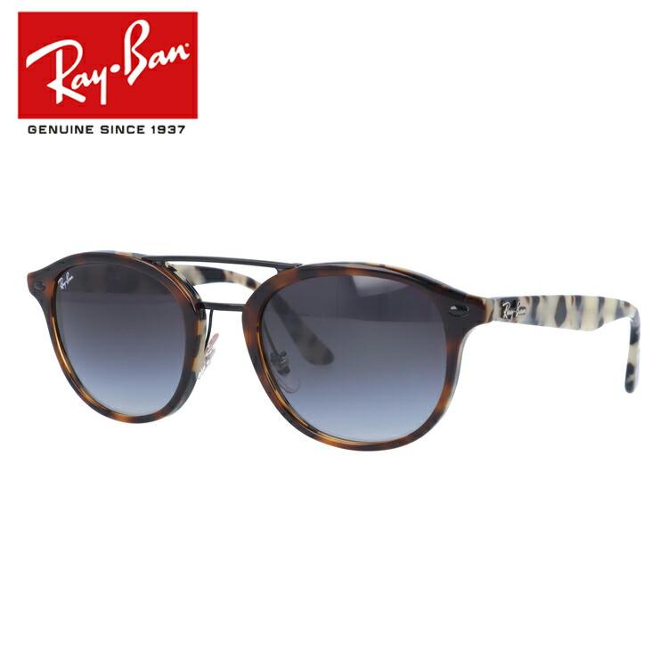 レイバン サングラス Ray-Ban RB2183 12268G 53サイズ ウェリントン ユニセックス メンズ レディース ギフト【国内正規品】