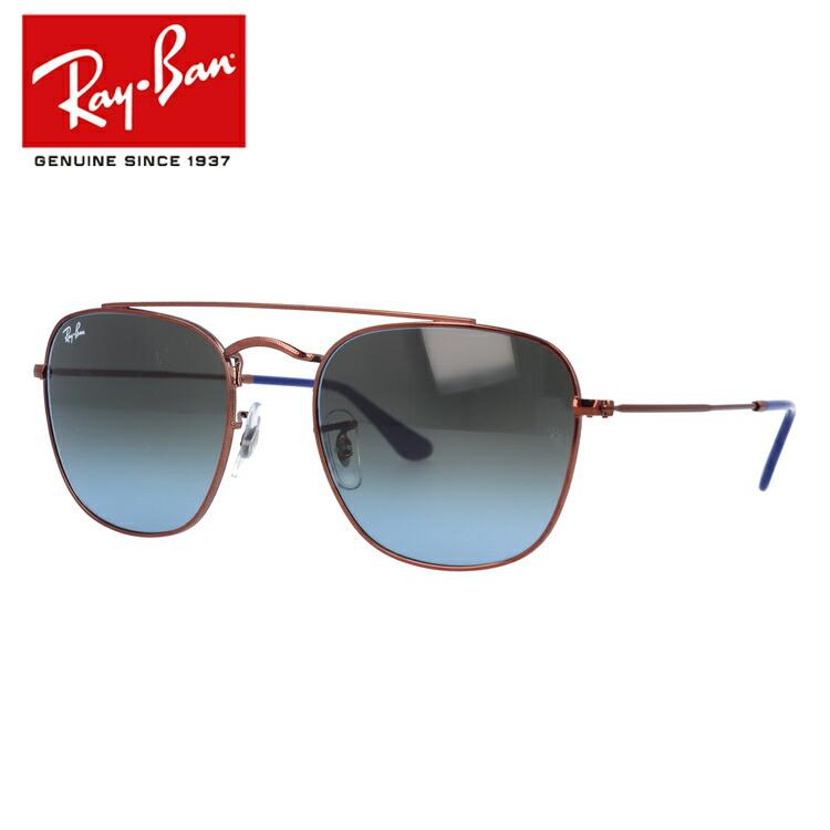 レイバン サングラス Ray-Ban RB3557 900396 54サイズ 国内正規品 ティアドロップ ユニセックス メンズ レディース