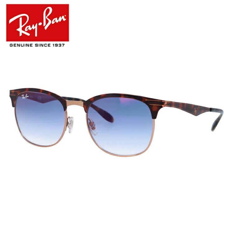 レイバン サングラス 2018年新作 ミラーレンズ Ray-Ban RB3538 9074X0 53サイズ 国内正規品 ブロー ユニセックス メンズ レディース