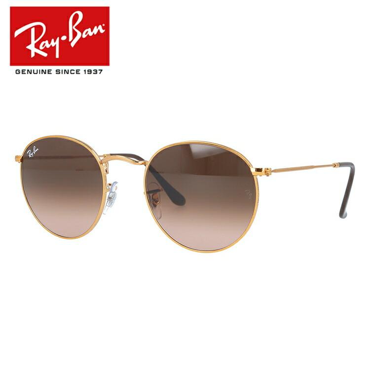 レイバン サングラス ラウンドメタル Ray-Ban ROUND METAL RB3447 9001A5 50サイズ 国内正規品 ラウンド ユニセックス メンズ レディース