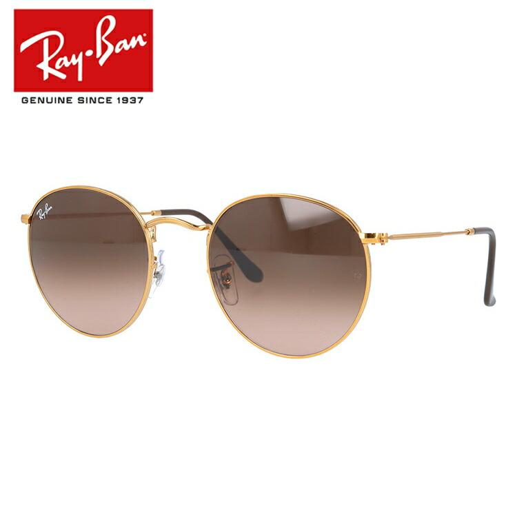レイバン サングラス ラウンドメタル Ray-Ban ROUND METAL RB3447 9001A5 53サイズ 国内正規品 ラウンド ユニセックス メンズ レディース