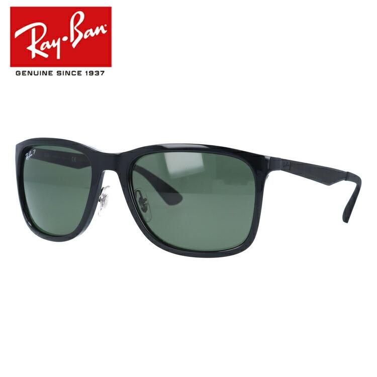 レイバン サングラス 偏光サングラス レギュラーフィット Ray-Ban RB4313 601/9A 58サイズ スクエア ユニセックス メンズ レディース ギフト【海外正規品】