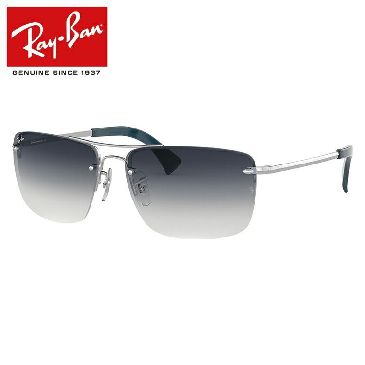 レイバン サングラス 2018年新作 ミラーレンズ レギュラーフィット Ray-Ban RB3607 91290S 61サイズ 国内正規品 ヘキサゴン ユニセックス メンズ レディース