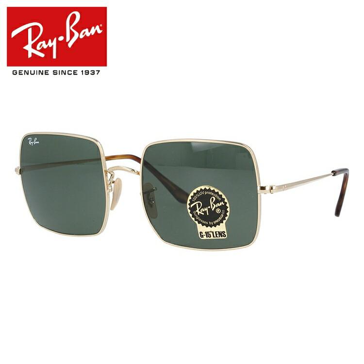 レイバン サングラス 2019年新作 Ray-Ban RB1971 914731 54サイズ SQUARE CLASSIC スクエア クラシック 国内正規品 ユニセックス メンズ レディース
