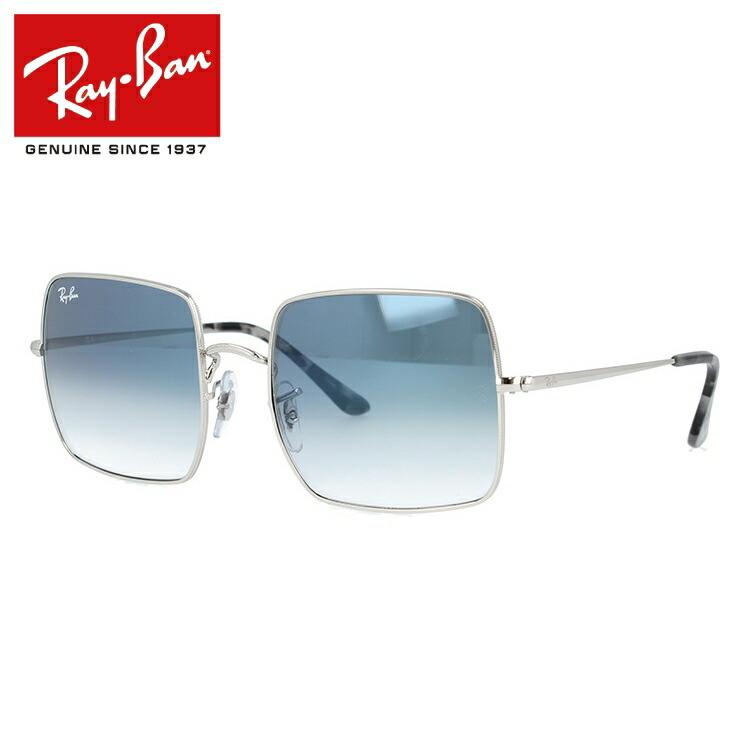 レイバン サングラス 2019年新作 Ray-Ban RB1971 91493F 54サイズ SQUARE CLASSIC スクエア クラシック 国内正規品 ユニセックス メンズ レディース