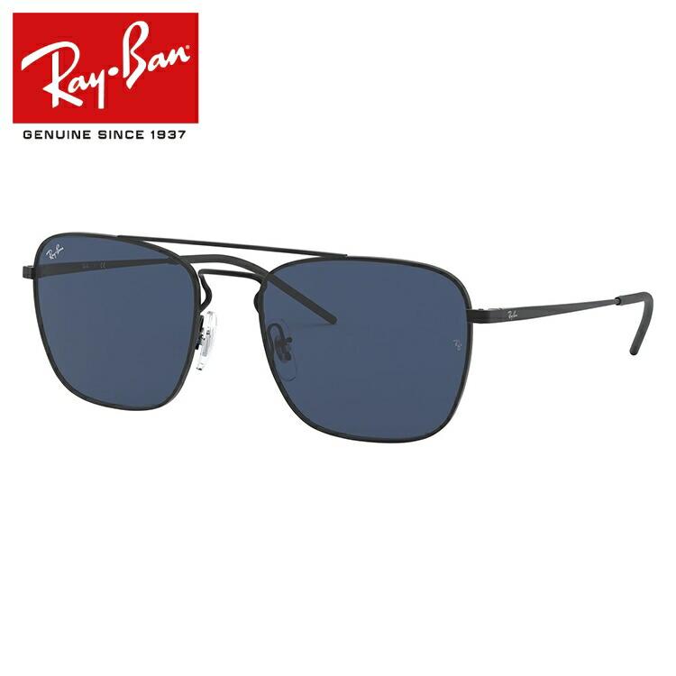 レイバン サングラス 2019年新作 Ray-Ban RB3588 901480 55サイズ スクエア(ダブルブリッジ) ユニセックス メンズ レディース ギフト【国内正規品】