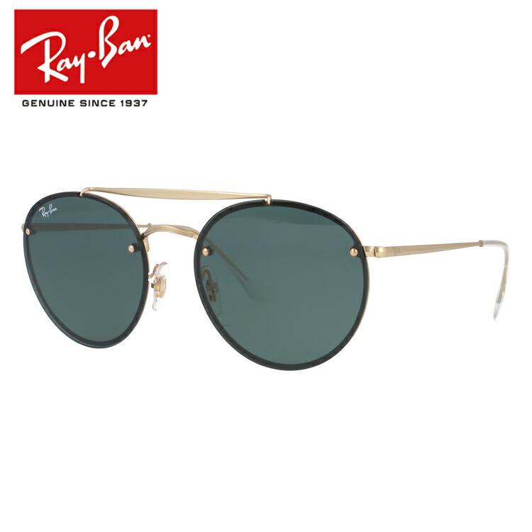 レイバン サングラス 2019年新作 Ray-Ban RB3614N 914071 54サイズ BLAZE ROUND DOUBLE BRIDGE ブレイズラウンドダブルブリッジ 国内正規品 ボストン(ダブルブリッジ) ユニセックス メンズ レディース