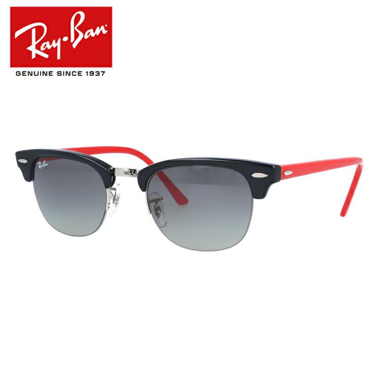 レイバン サングラス 2019年新作 Ray-Ban RB4354 642411 48サイズ ブロー ユニセックス メンズ レディース ギフト【海外正規品】