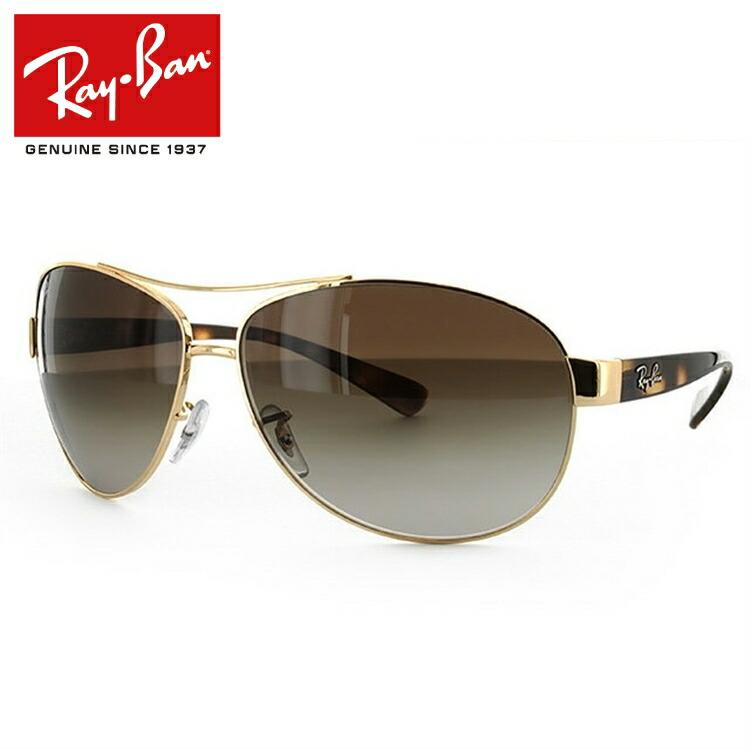 レイバン サングラス RayBan RB3386 001/13 67サイズ Ray-Ban メンズ レディース ブランドサングラス メガネ