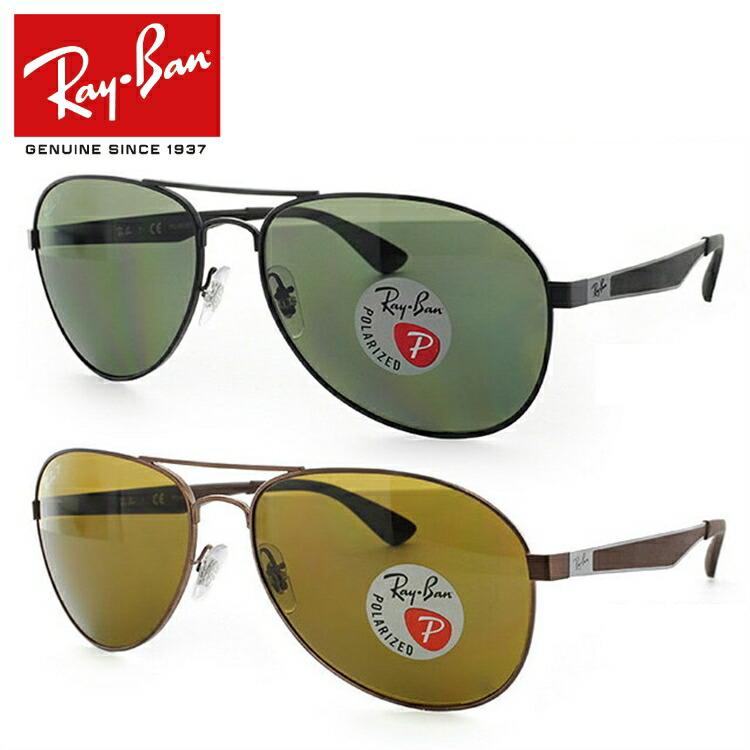 レイバン Ray-Ban サングラス RB3549 006/9A 012/83 61 偏光レンズ 調整可能ノーズパッド メンズ レディース アイウェア