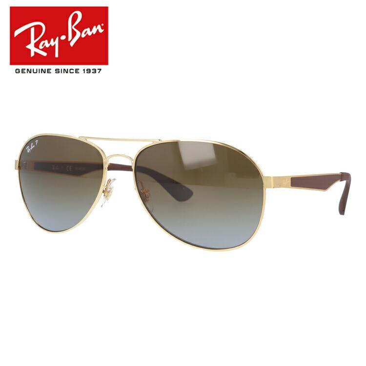 レイバン サングラス 偏光サングラス Ray-Ban RB3549 001/T5 58サイズ・61サイズ ティアドロップ ユニセックス メンズ レディース ギフト【国内正規品】