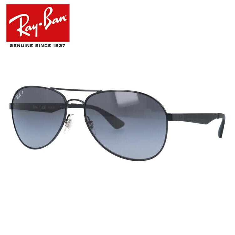 レイバン サングラス 2018年新作 偏光サングラス Ray-Ban RB3549 002/T3 58サイズ・61サイズ 国内正規品 ティアドロップ ユニセックス メンズ レディース