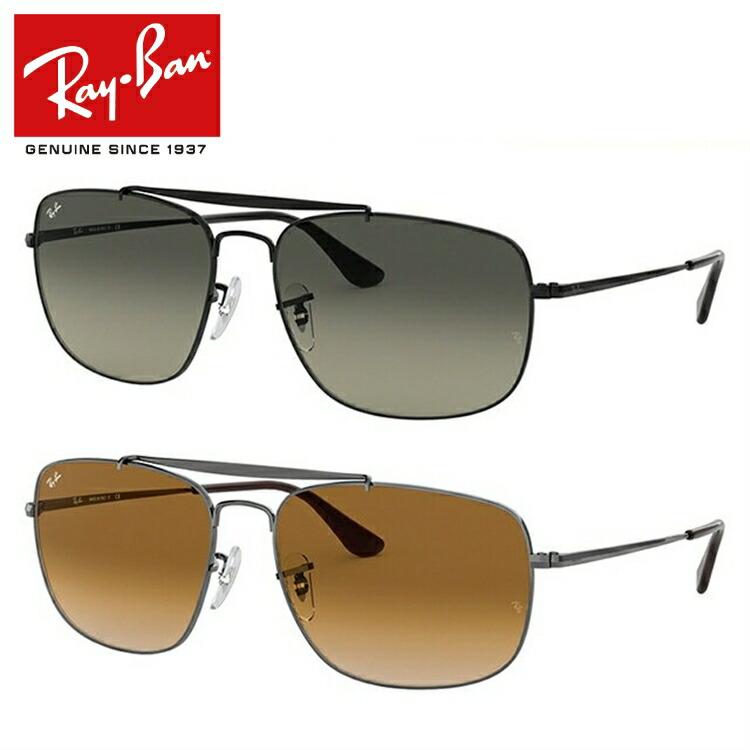レイバン サングラス コロネル Ray-Ban COLONEL RB3560 全2カラー 61サイズ スクエア ユニセックス メンズ レディース ギフト【海外正規品】