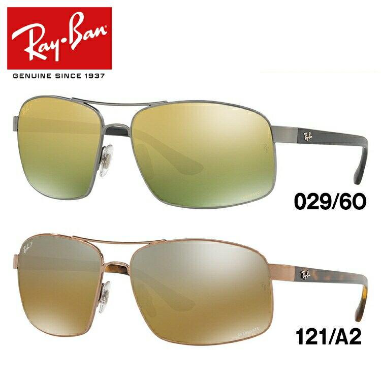 レイバン サングラス 2018年新作 偏光サングラス ミラーレンズ Ray-Ban RB3604CH 全2カラー 62サイズ 国内正規品 スクエア ユニセックス メンズ レディース