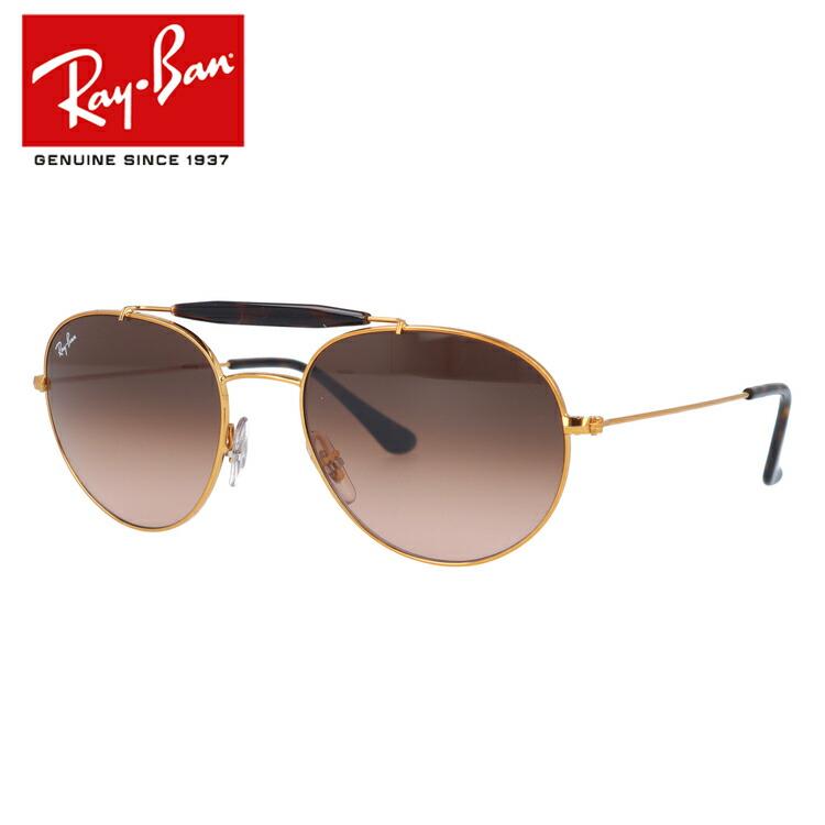 レイバン サングラス Ray-Ban RB3540 9001A5 53/56サイズ 国内正規品 ボストン ユニセックス メンズ レディース