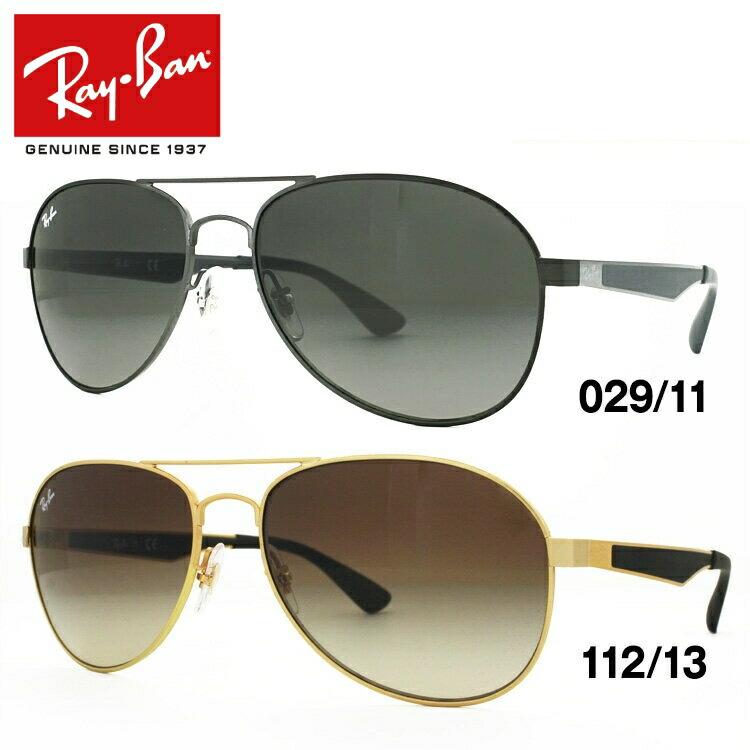 レイバン サングラス Ray-Ban RB3549 全2カラー 58サイズ ティアドロップ ユニセックス メンズ レディース ギフト【海外正規品】