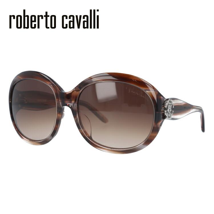 ロベルトカヴァリ サングラス Roberto Cavalli RC567S 2 レディース 女性 ブランドサングラス メガネ UVカット カジュアル ファッション 人気
