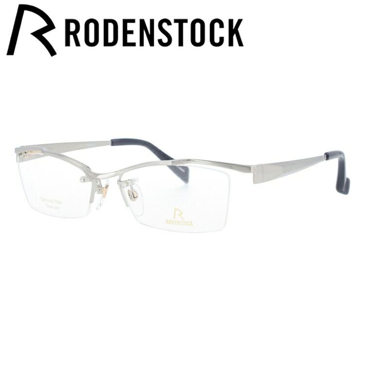 ローデンストック メガネフレーム おしゃれ老眼鏡 PC眼鏡 スマホめがね 伊達メガネ リーディンググラス 眼精疲労 RODENSTOCK R0027-B 54/56サイズ 国内正規品 スクエア(ハーフリム) ユニセックス メンズ レディース