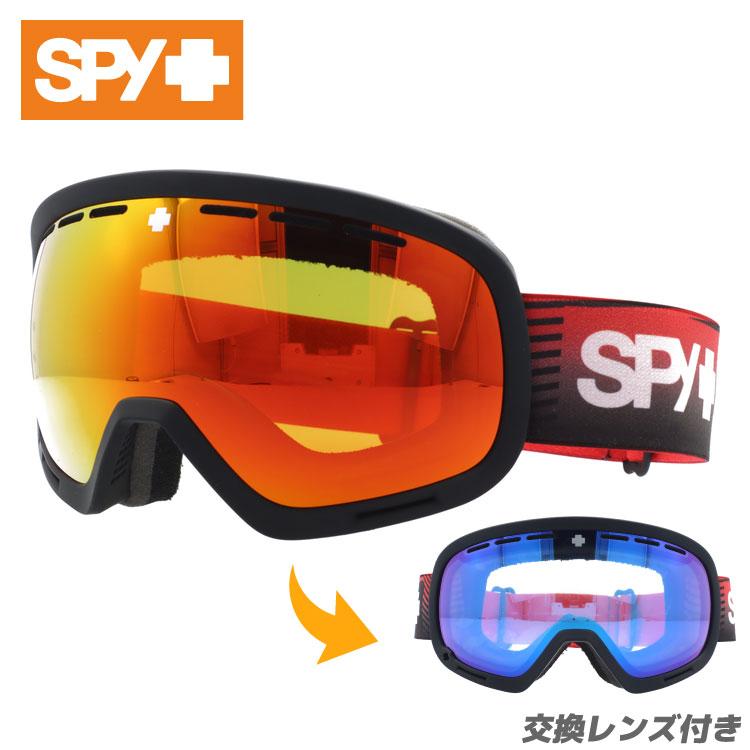 スパイ ゴーグル ミラーレンズ レギュラーフィット SPY MARSHALL STACKED RED-BRONZE w/RED SPECTRA+BLUE CONTACT 193013542278 ユニセックス メンズ レディース スキーゴーグル スノーボードゴーグル スノボ
