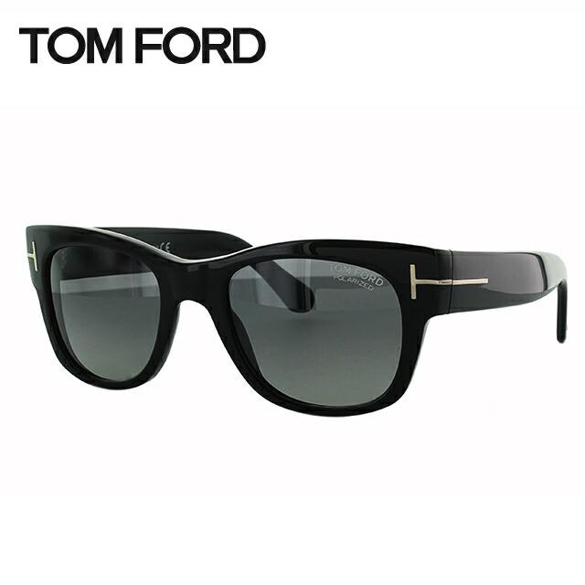 トムフォード サングラス キャリー 偏光サングラス レギュラーフィット TOM FORD CARY TF0058 01D 52サイズ(FT0058) ウェリントン ユニセックス メンズ レディース ブランドメガネ 紫外線対策