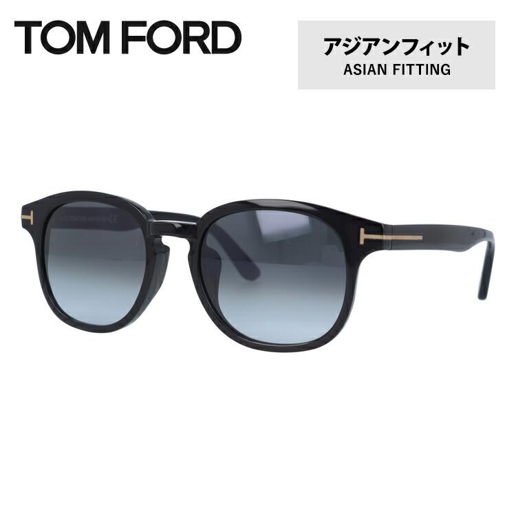 トムフォード サングラス フランク アジアンフィット TOM FORD FRANK TF0399F 01N 52サイズ(FT0399F) ボストン ユニセックス メンズ レディース ブランドメガネ 紫外線対策