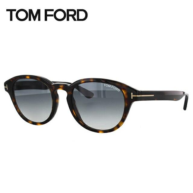 トムフォード サングラス フォン ビューロー レギュラーフィット TOM FORD Von Bulow TF0521 52B 52サイズ(FT0521) ボストン ユニセックス メンズ レディース ブランドメガネ 紫外線対策