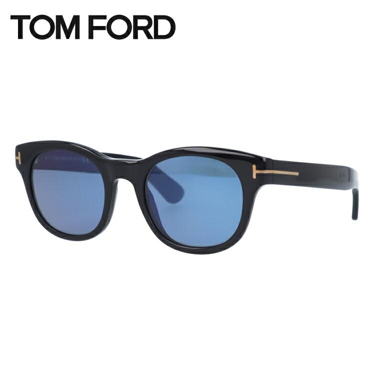 トムフォード サングラス フィッシャー 調光サングラス レギュラーフィット TOM FORD Fisher TF0531 01V 49サイズ(FT0531) ボストン ユニセックス メンズ レディース ブランドメガネ 紫外線対策