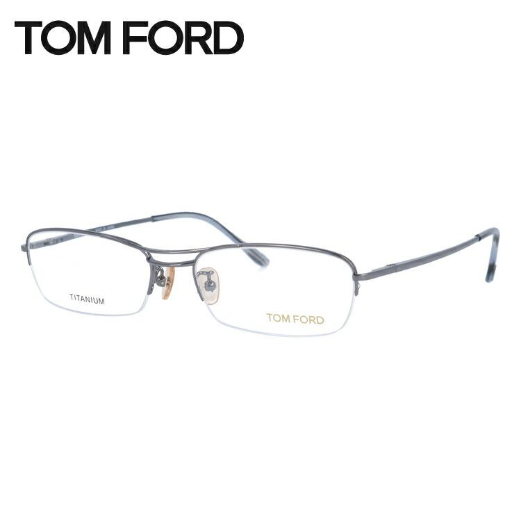 【マラソン期間ポイント20倍】トムフォード メガネ フレーム TOM FORD トム・フォード 伊達 眼鏡 TF5063 731 54 (FT5063 731 54) メンズ レディース ダテメガネ ファッションメガネ ブランドメガネ 伊達レンズ無料(度なし・UVカット) ギフト