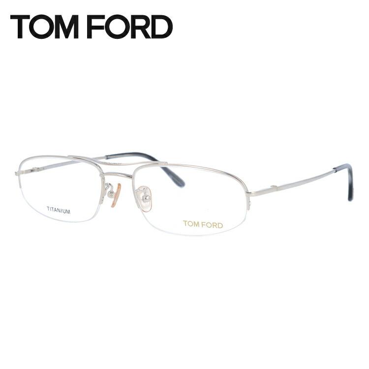 トムフォード メガネ フレーム TOM FORD トム・フォード 伊達 眼鏡 FT5064 F80 55 (TF5064) メンズ レディース ダテメガネ ファッションメガネ ブランドメガネ 伊達レンズ無料(度なし・UVカット)