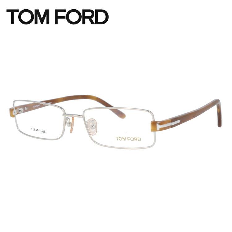 トムフォード メガネ フレーム TOM FORD トム・フォード 伊達 眼鏡 FT5065 753 54 (TF5065) メンズ レディース ダテメガネ ファッションメガネ ブランドメガネ 伊達レンズ無料(度なし・UVカット)