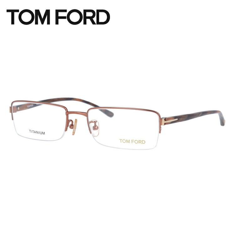 【マラソン期間ポイント20倍】トムフォード メガネ フレーム TOM FORD トム・フォード 伊達 眼鏡 TF5067 217 53 (FT5067 217 53) メンズ レディース ダテメガネ ファッションメガネ ブランドメガネ 伊達レンズ無料(度なし・UVカット) ギフト